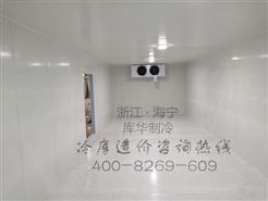 小型冷库造价:30平米小型冷库多少钱?