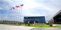 深耕贵州,中广欧特斯5C舒适家修文店盛大开业