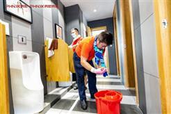 芬尼高管亲身上阵清扫厕所?走近追求极致完美的芬尼企业文化