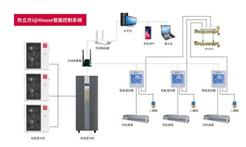 5G智能热泵来袭,掀起采暖新风尚