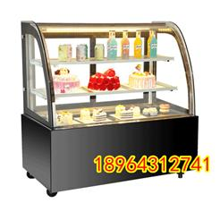 落地式圆弧蛋糕展示柜,定做甜品店冷藏展示柜