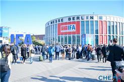 聚焦德国IFA丨中广欧特斯两联供荣获创新成果奖,闪耀国际舞台