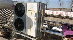 """纽恩泰智享空气能热泵,""""煤改电""""也在用的好热泵"""
