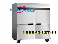 商用酒店厨房六门四门双温冰箱上冷冻下冷藏不锈钢冷柜