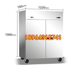 well cool四门低温风冷直冷冰箱_商用立式不锈钢冰箱
