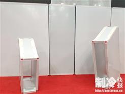 彩钢复合酚醛空调风管与传统空调风管有什么区别及优势