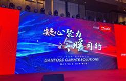 热烈祝贺港菱机构荣获丹佛斯年度六大奖项