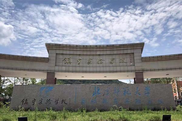 【学校】贵州北师大镇宁实验学校空气能热泵热水工程