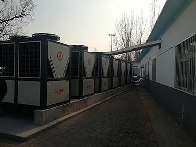 邯郸洗选厂矿空气源热泵采暖热水工程
