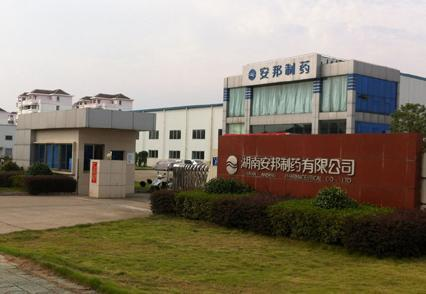 湖南安邦制药有限公司订购巨化R410A制冷剂