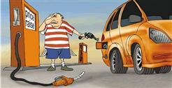"""国内油价时隔五年再步入""""8元""""时代"""