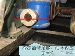 压缩机为什么会缺油?