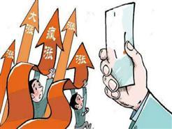 8月14日氟化工产品价格涨跌榜