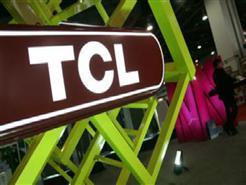 TCL集团拟47.6亿出售9家公司股权