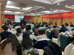 东芝空调2019湖南区经销商大会暨3.15促销动员大会开启