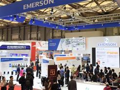 艾默生携新产品亮相2019中国制冷展以创新科技迎接未来挑战
