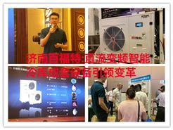 济南百福特:直流变频智能冷库成套设备引领变革