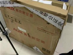 格力当场开箱检测奥克斯空调,称几个月前已实名举报