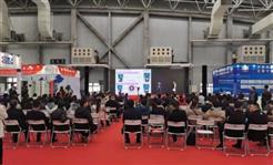 松下与富懋部分领导参加江苏省冷链安全与节能高峰论坛