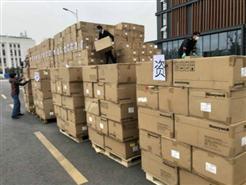 霍尼韦尔捐赠物资送达湖北50家医院:50万口罩、3000台空净