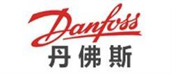 丹佛斯:加码投资天津 引领数字化潮流
